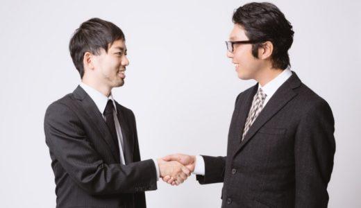 握手する2人の男性
