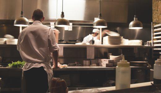 要注意。HSP気質と飲食店の相性が悪い理由
