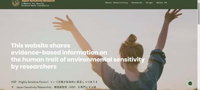 Japan Sensitivity Research
