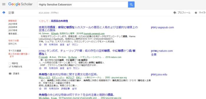 HSEの検索結果